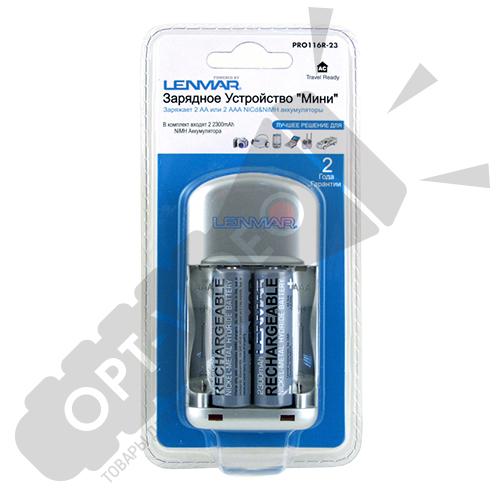 Зарядное устройство Lenmar PRO 116 23 R