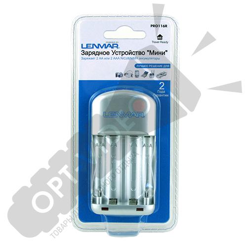 Зарядное устройство Lenmar PRO 116 B