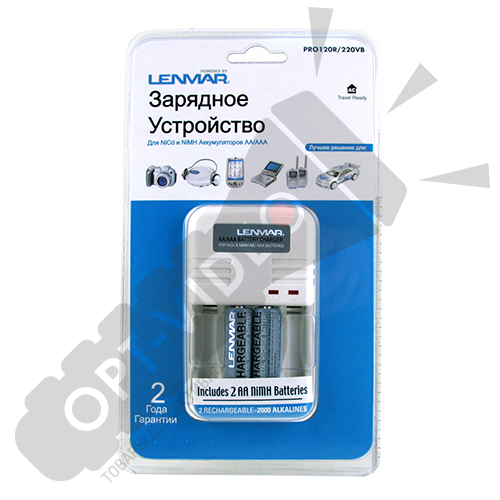 Зарядное устройство Lenmar PRO 120 R