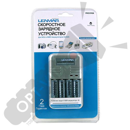 Зарядное устройство Lenmar PRO 290 R